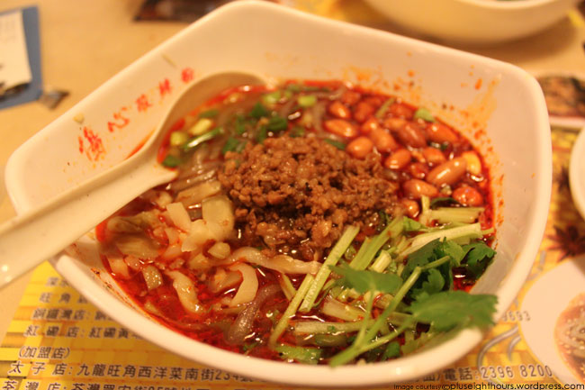 Decide on How to Have Spicy Delight