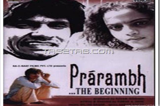 Prarambha