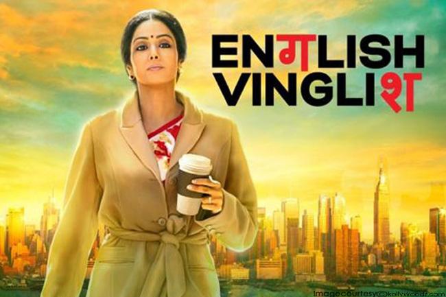 इंग्लिश विंग्लिश (2012)
