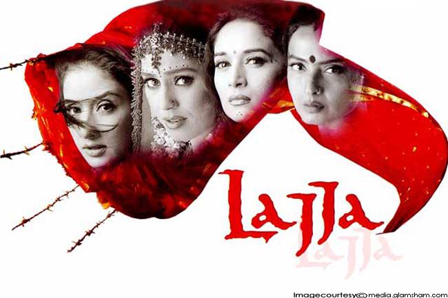 लज्जा  (2001)