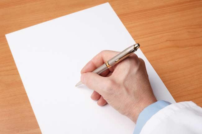 कागज पर लिखें