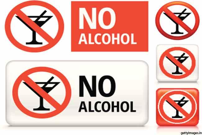 नशे से बचें