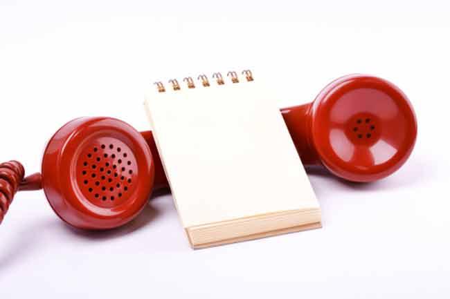 फोन रिमाइंडर