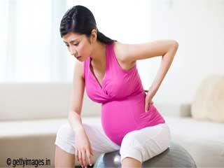 गर्भावस्था के दौरान पीठ दर्द से बचने के उपाए