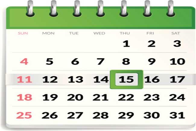 छोड़ने की तारीख तय करें