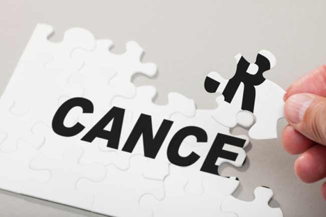 कैंसर के कुछ प्रकार