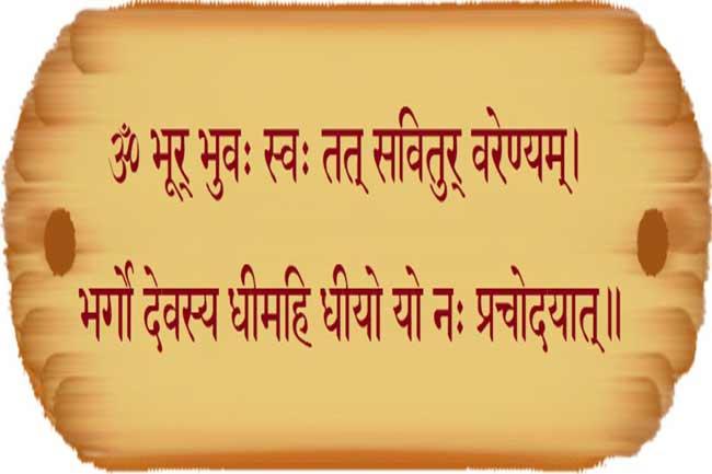 संस्कृत श्लोक और जीवन का रहस्य