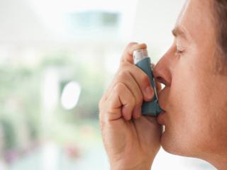 कैसे करें अस्थमा का इलाज