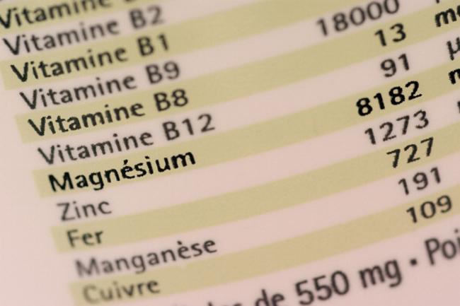 प्रेगनेंसी में विटामिन बी की उपयोगिता
