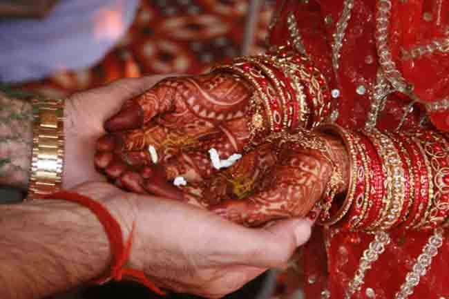शादी और दो अजनबी