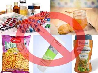 भारत में आसानी से मिल रहे हैं अमेरिका में प्रतिबंधित ये उत्पाद