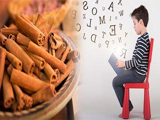 दालचीनी के सेवन से बच्चों में बढ़ती है सीखने की क्षमता