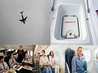हवाई जहाज में लोग अक्सर करते हैं ये बेवकूफियां