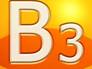 जवां दिखने के लिए करें विटामिन बी3 का सेवन