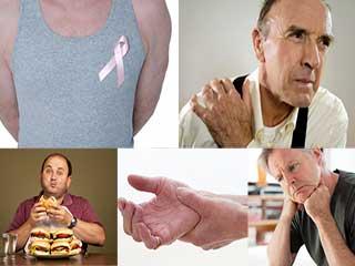 महिलाओं ही नहीं पुरुषों को भी हो सकती हैं ये 5 खतरनाक बीमारियां