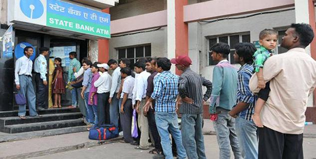 ATM in hindi
