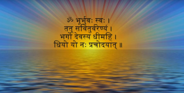 gayatri mantra in hindi