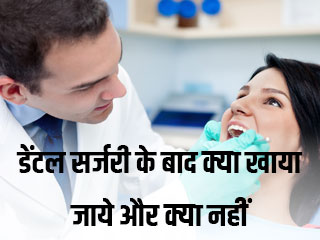 how to get fair skin fast in hindi