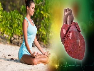 जानें, दिल की सेहत के लिए कितना जरूरी है योग?