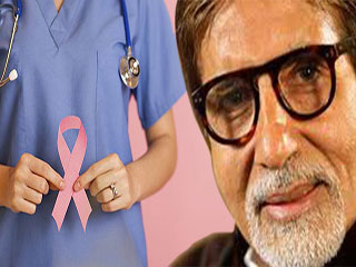 सही समय पर बीमारी की पहचान होती है फायदेमंद : अमिताभ बच्चन
