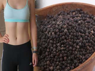 रातों रात बढ़ाना चाहते हैं वजन, तो रोज खाएं काली मिर्च