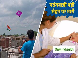 जयपुर : मकर संक्रांति में पतंगबाजी पड़ी सेहत पर भारी, 300 बच्चे हुए अस्पताल में भर्ती