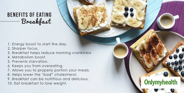benefits_of_eating_breakfast