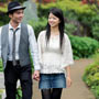 10 Tips to Start a New Relationship