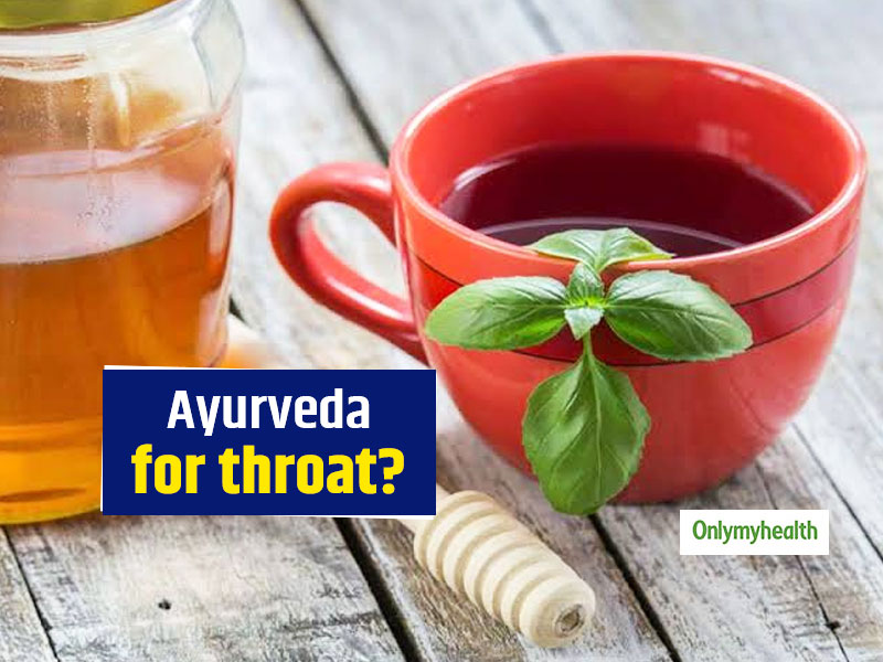 Ayurveda Expert Gives Effective Kadha Recipes For Cough; Check Them Out
