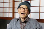 Oldest Man in History Dies in Japan