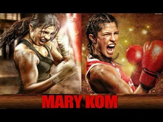 Girls can Learn These 10 Self Defence Tips from the Film Mary Kom