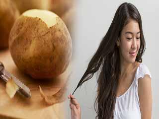 बालों को बढ़ाने के लिए आलू के रस को ऐसे करें इस्तेमाल