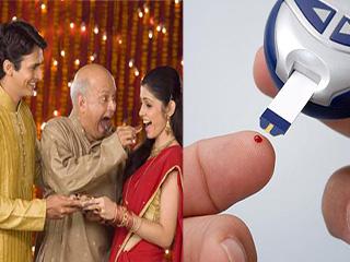 Image result for इस उपाए से डायबिटीज मरीज भी ले सकते है त्योहारों का आनंद