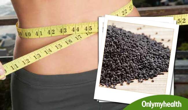 Using Kalonji Seeds for Weight Loss | Weight Management