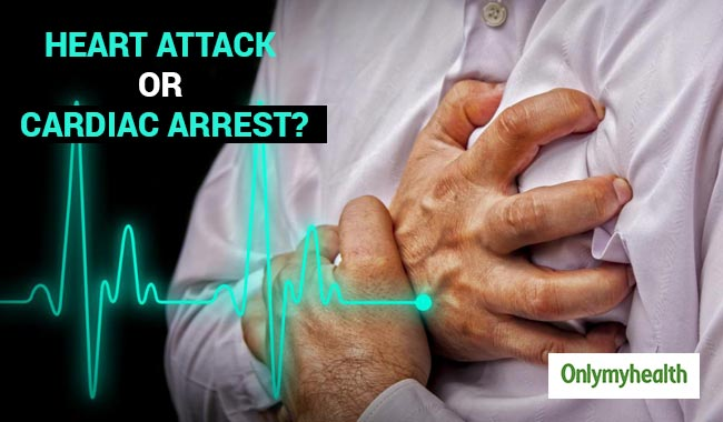 Heart attack or Cardiac arrest: Know the difference and symptoms
