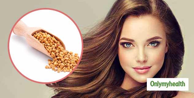 #Fenugreek Seeds Health Benefits You Must Know