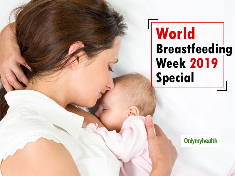 World Breastfeeding Week 2019: Breastfeeding Essentials Explained