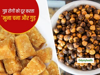 Health Benefits Of Eating Roasted Chana And Jaggery | Get