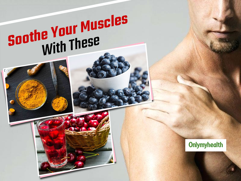 Home Remedies For Muscle Relaxation: Try These Tips To Fight Off Aching Muscles