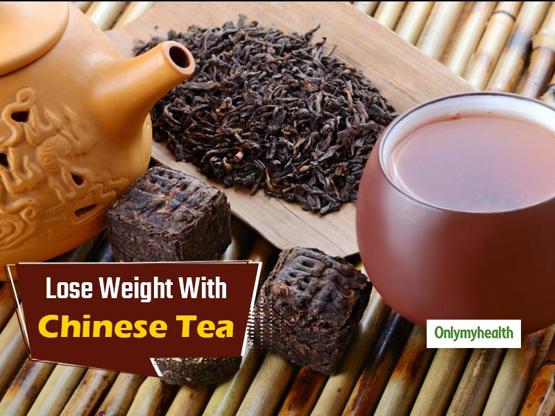 Do You Know What Chinese Drink For Weight Loss?
