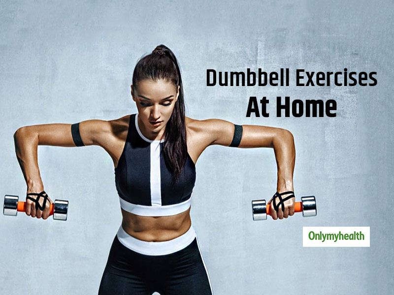 Is The Weather Making It Difficult For You To Exercise Outdoors? Try These Dumbbell Exercises At Home