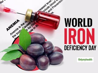 World Iron Deficiency Day 2019: Know-How Jamun is effective in Battling Anaemia