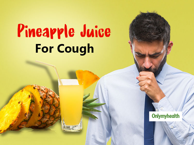 This Fruit Juice Can Give Quick Relief From Cough, Says A Study