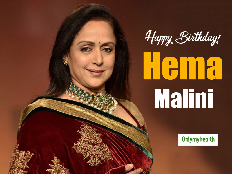Hema Malini Birthday Special: Secret Behind Dream Girl's Fresh, Flawless Beauty Revealed!