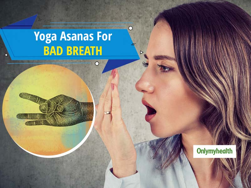 Yoga For Bad Breath: Do The Yonishunya Mudra To Save Yourself From Embarrassing Situations