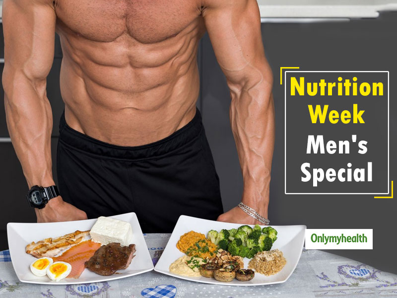 Nutrition Week Men's Special: 8 Basic Food Calories For Muscle Mass