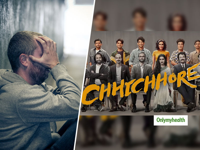 World Suicide Prevention Day 2019: Learn From 'Chhichhore', Why Children Shouldn't Give In To Performance Pressure