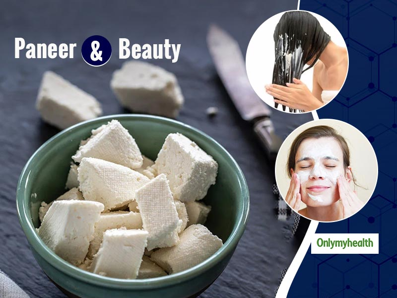 Have You Ever Used Paneer On Your Face? Know The Stunning Beauty Benefits of Cottage Cheese