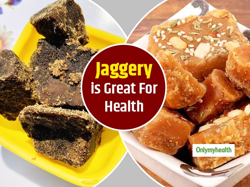 You Must Have A Piece of Jaggery Daily, Read Jaggery Health Benefits