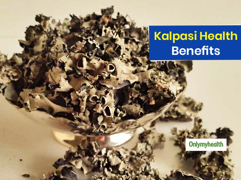 Know The Health Benefits Of Black Stone Flower Or Kalpasi